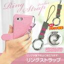 リングストラップ jiang ジアン 手帳型 スマホケース ストラップ ケース カバー オシャレ かわいい 着せ替え ring-pk