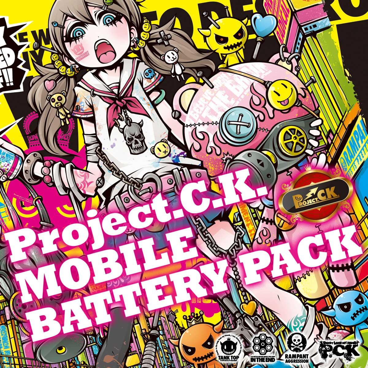 モバイルバッテリー 大容量 軽量 極薄 iPhone iPhone6 plus iPhone6s android スマホ 充電器 スマートフォン モバイル バッテリー 携帯充電器 充電 作家 Project.C.K. bt-012-s