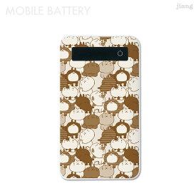 モバイルバッテリー 極薄 軽量 iPhone6 plus iPhone6s android スマホ 充電器 スマートフォン モバイル バッテリー 携帯充電器 充電 作家 のらんち 67-bt01-0028