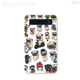 モバイルバッテリー 極薄 軽量 iPhone6 plus iPhone6s android スマホ 充電器 スマートフォン モバイル バッテリー 携帯充電器 充電 作家 ケイスケ 86-bt01-0001