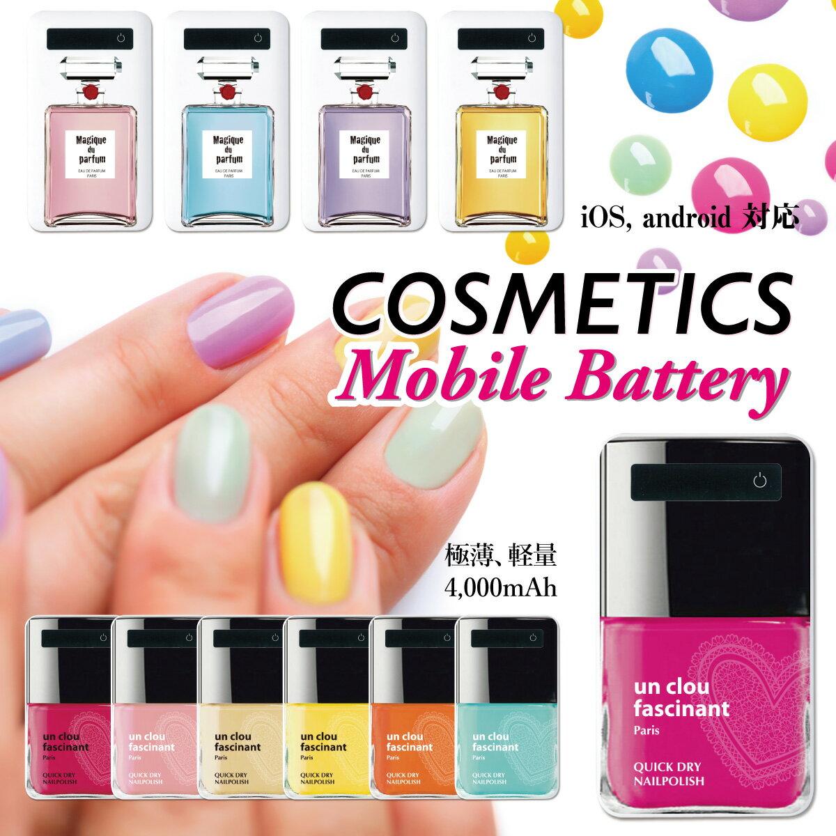 モバイルバッテリー 4000mAh 大容量 軽量 極薄 iPhone iPhone6 plus iPhone6s android スマホ 充電器 スマートフォン モバイル バッテリー 携帯充電器 充電 COSMETICS bt-031