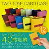 可爱的皮革存储卡信用卡超过 40 名妇女大众贾男士名片盒-01