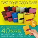 カードケース 40枚以上収納 ポイントカード クレジットカード レザー かわいい レディース 大容量 じゃばら メンズ ca…