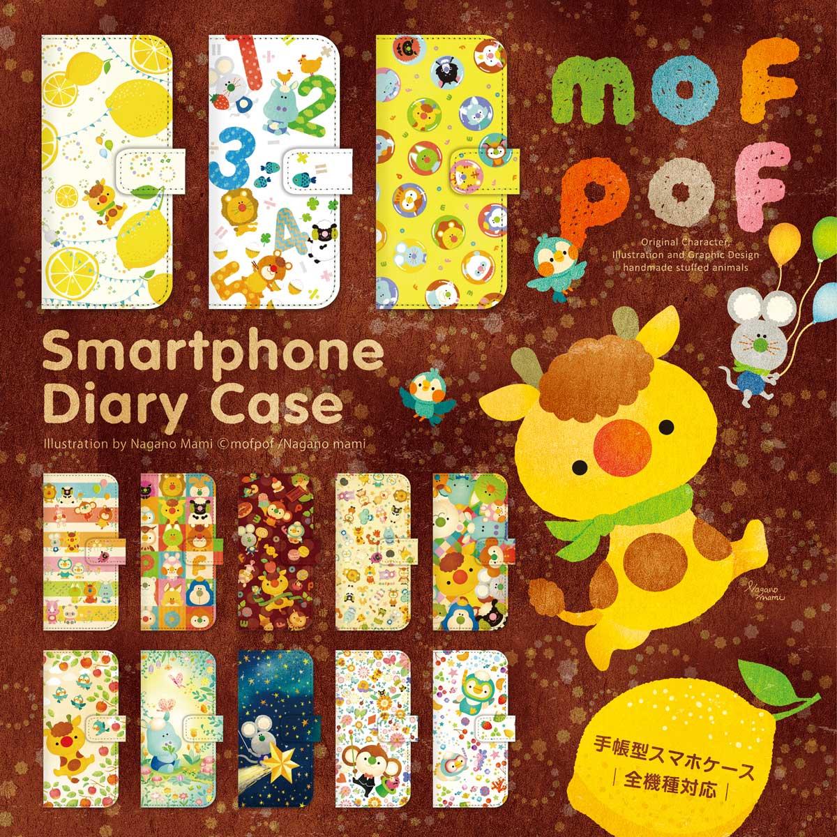 スマホケース 手帳型 全機種対応 手帳 ケース カバー レザー iPhoneX iPhone8 ケース iPhone7ケース iPhone7 iPhone6s Plus iPhone SE Xperia XZ SO-04J so-01j XZs SO-03J X Z5 Z4 Z3 A4 sov35 sov34 aquos R sh-03j sh-02j shv39 Xx3 mofpof 99-zen-105