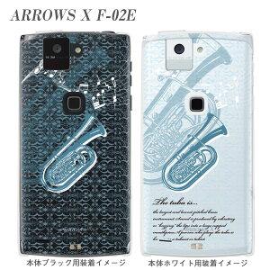 【ARROWS X F-02E】【ケース】【カバー】【スマホケース】【クリアケース】【ミュージック】【チューバ】 09-f02e-mu0013