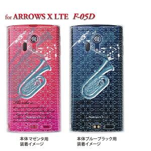 【ARROWS X LTEケース】【F-05D】【docomo】【カバー】【スマホケース】【クリアケース】【ミュージック】【チューバ】 09-f05d-mu0013