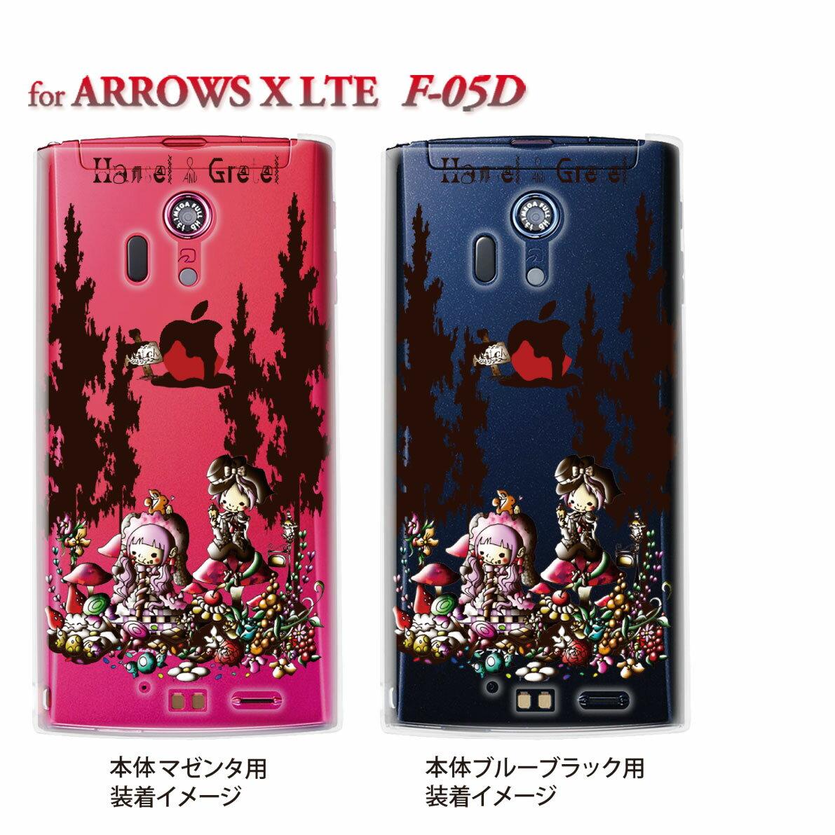 【ARROWS X LTEケース】【F-05D】【docomo】【カバー】【スマホケース】【クリアケース】【アート】【Little World】【ベンゼルとグレーテル】【グリム童話】【お菓子の家】 25-f05d-am0026