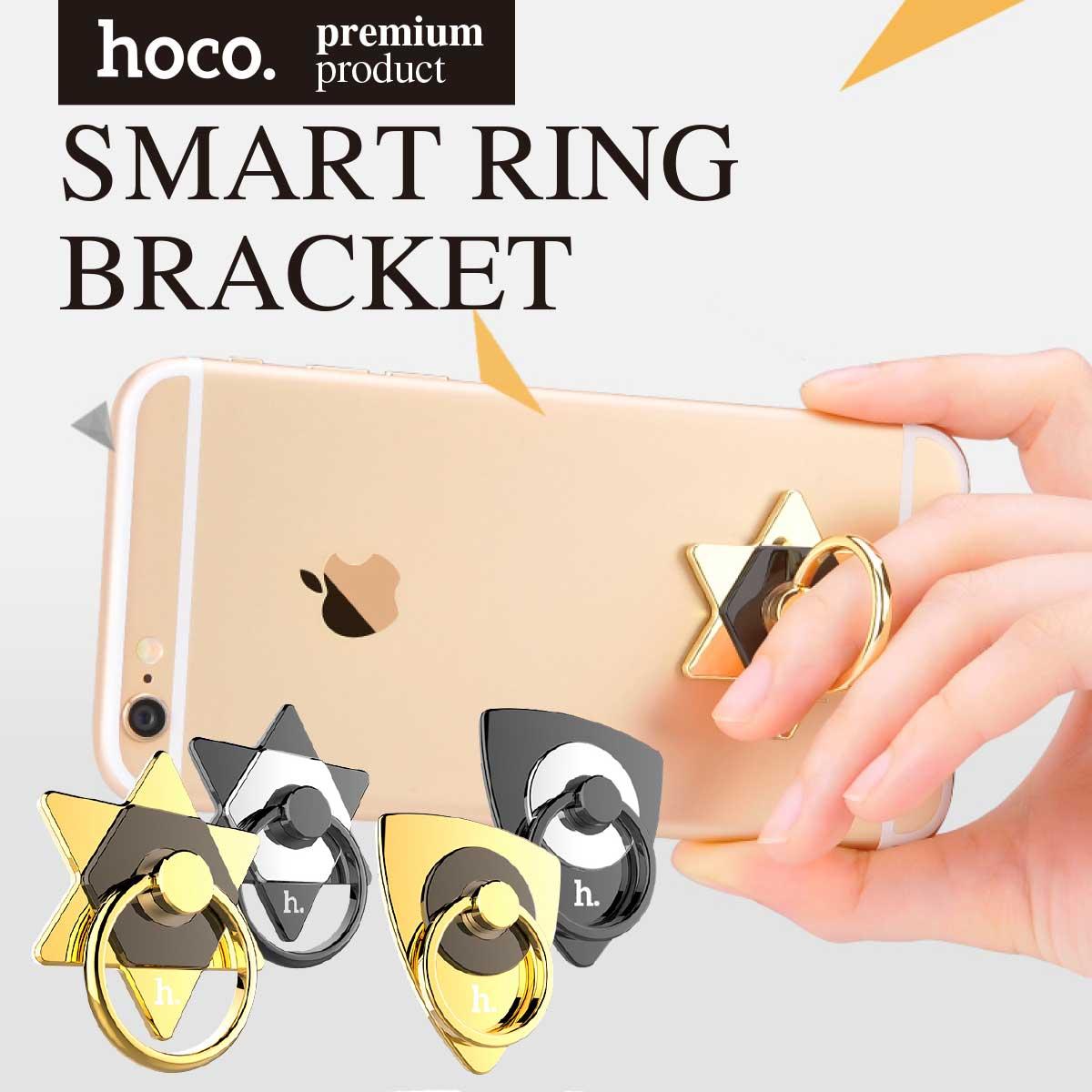 リングホック バンカーリング スマホリング スマホ ケース 落下防止 iPhone6s iPhone SE Xperia AQUOS ARROWS hoco hoco-ring01