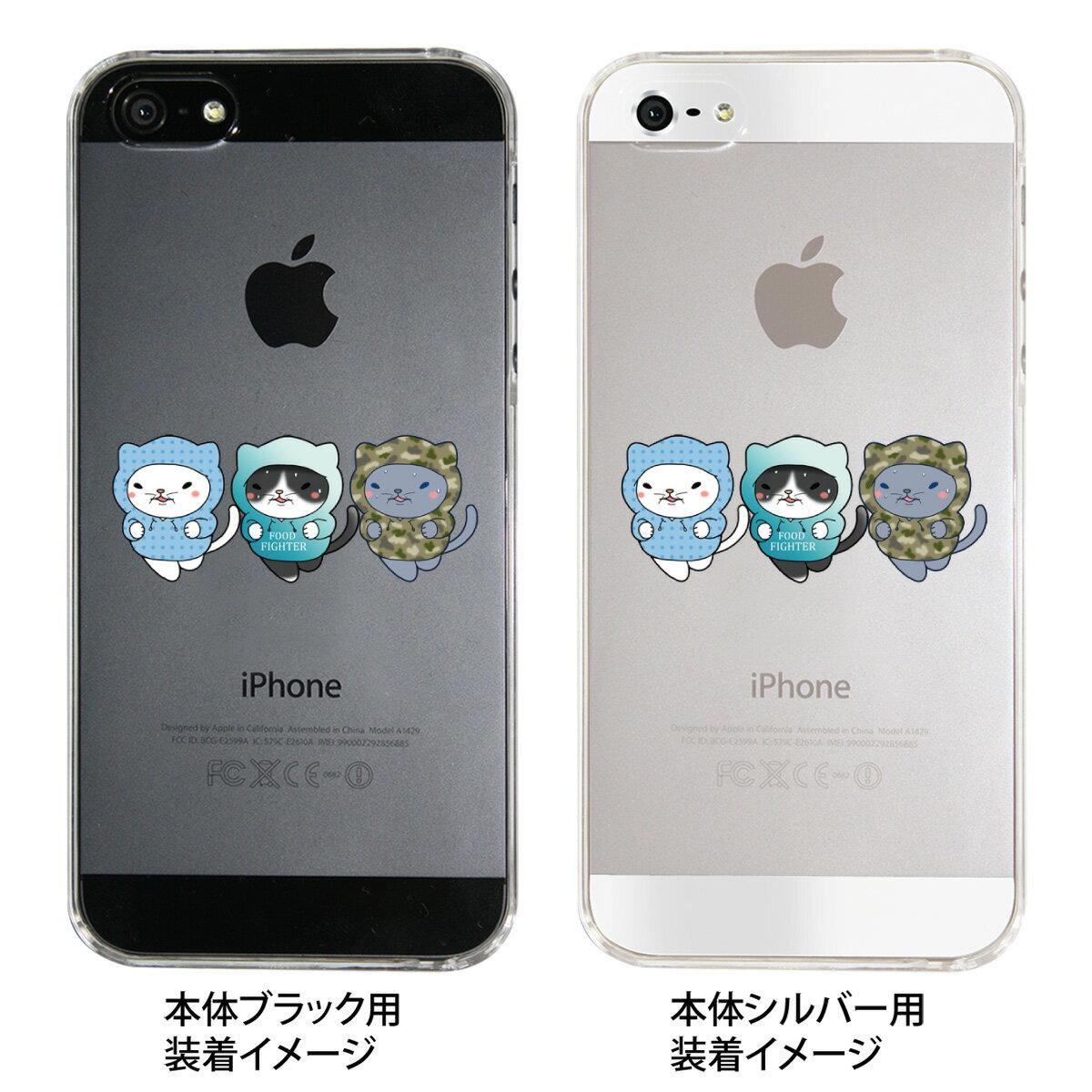 iPhone5s iPhone5 iPhone SE Clear Arts iPhone ケース カバー スマホケース クリアケース ハードケース【トレーニングねこ】【ダイエット】 26-ip5-md0028s