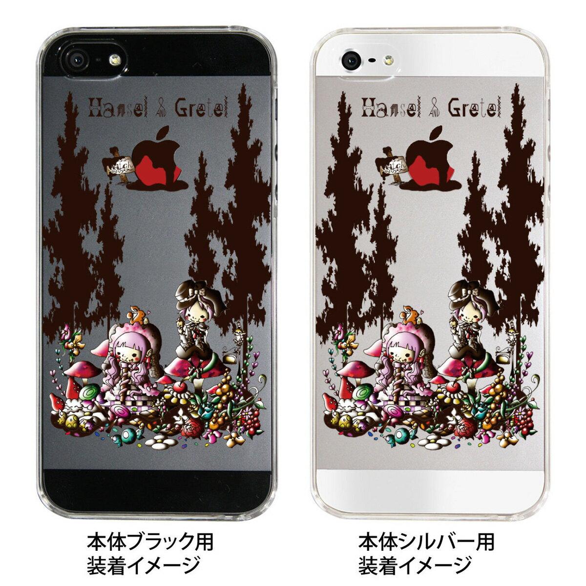【iPhone5S】【iPhone5】【Little World】【iPhone5ケース】【カバー】【スマホケース】【クリアケース】【ヘンゼルとグレーテル】【グリム童話】【お菓子の家】 ip5-25-am0026