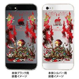 iPhone5s iPhone5 iPhone SE Clear Arts iPhone ケース カバー スマホケース クリアケース ハードケース【赤ずきんちゃん】【オオカミなんてコワくない】【グリム童話】 ip5-25-am0027s