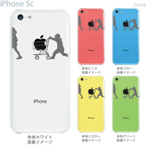 【iPhone5c】【iPhone5c ケース】【iPhone5c カバー】【ケース】【カバー】【スマホケース】【クリアケース】【クリアーアーツ】【Clear Arts】【子供シルエット】【はじめてのおつかい】 01-ip5c-ze