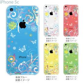 iphone5c ケース クリア イラスト iphone クリアケース ハードケース 蝶 iPhone カバー スマホケース アイフォン クリアーアーツ case 09-ip5c-sn0006