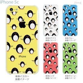 ジアン jiang iPhone5c ケース カバー iPhone スマホケース クリアケース Clear Arts イラスト クリアーアーツ ペンギン 01-ip5c-ca0118