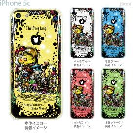 【iPhone5c】【iPhone5cケース】【iPhone5cカバー】【iPhone ケース】【スマホケース】【クリアケース】【Clear Arts】【イラスト】【アート】【Little World】【グリム童話】【かえるの王様】 25-ip5c-am0095