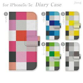 スマホケース 手帳型 全機種対応 手帳 ケース カバー レザー iPhoneXS Max iPhoneXR iPhoneX iPhone8 iPhone7 iPhone Xperia 1 SO-03L SOV40 Ase XZ3 SO-01L XZ2 SO-05K XZ1 XZ aquos R3 sh-04l shv44 R2 sh-04k sense2 galaxy S10 S9 S8 06-ip6-ds0032-s