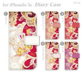 スマホケース 手帳型 全機種対応 手帳 ケース カバー レザー iPhoneXS Max iPhoneXR iPhoneX iPhone8 iPhone7 iPhone Xperia 1 SO-03L SOV40 Ase XZ3 SO-01L XZ2 SO-05K XZ1 XZ aquos R3 sh-04l shv44 R2 sh-04k sense2 galaxy S10 S9 S8 06-ip6-ds0101-s