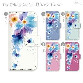 スマホケース 手帳型 全機種対応 手帳 ケース カバー iPhoneXS Max iPhoneXR iPhoneX iPhone8 ケース iPhone7 Xperia XZ3 SO-01L XZ2 SO-05K SO-03K XZ1 XZ aquos sense2 SH-01L shv43 R2 sh-04k shv42 R galaxy S9 S8 レトロフラワー 06-ip6-ds0106-s