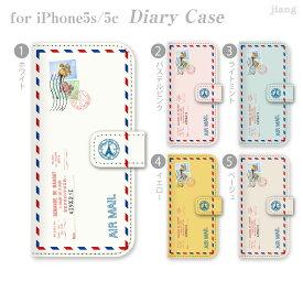 スマホケース 手帳型 全機種対応 手帳 ケース カバー iPhoneXS Max iPhoneXR iPhoneX iPhone8 ケース iPhone7 Xperia XZ3 SO-01L XZ2 SO-05K SO-03K XZ1 XZ aquos sense2 SH-01L shv43 R2 sh-04k shv42 R galaxy S9 S8 パリ・エッフェル塔 06-ip6-ds0241-s