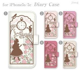 スマホケース 手帳型 全機種対応 手帳 ケース カバー レザー iPhoneXS Max iPhoneXR iPhoneX iPhone8 iPhone7 iPhone Xperia 1 SO-03L SOV40 Ase XZ3 SO-01L XZ2 SO-05K XZ1 XZ aquos R3 sh-04l shv44 R2 sh-04k sense2 galaxy S10 S9 S8 08-ip6-ds0114-s