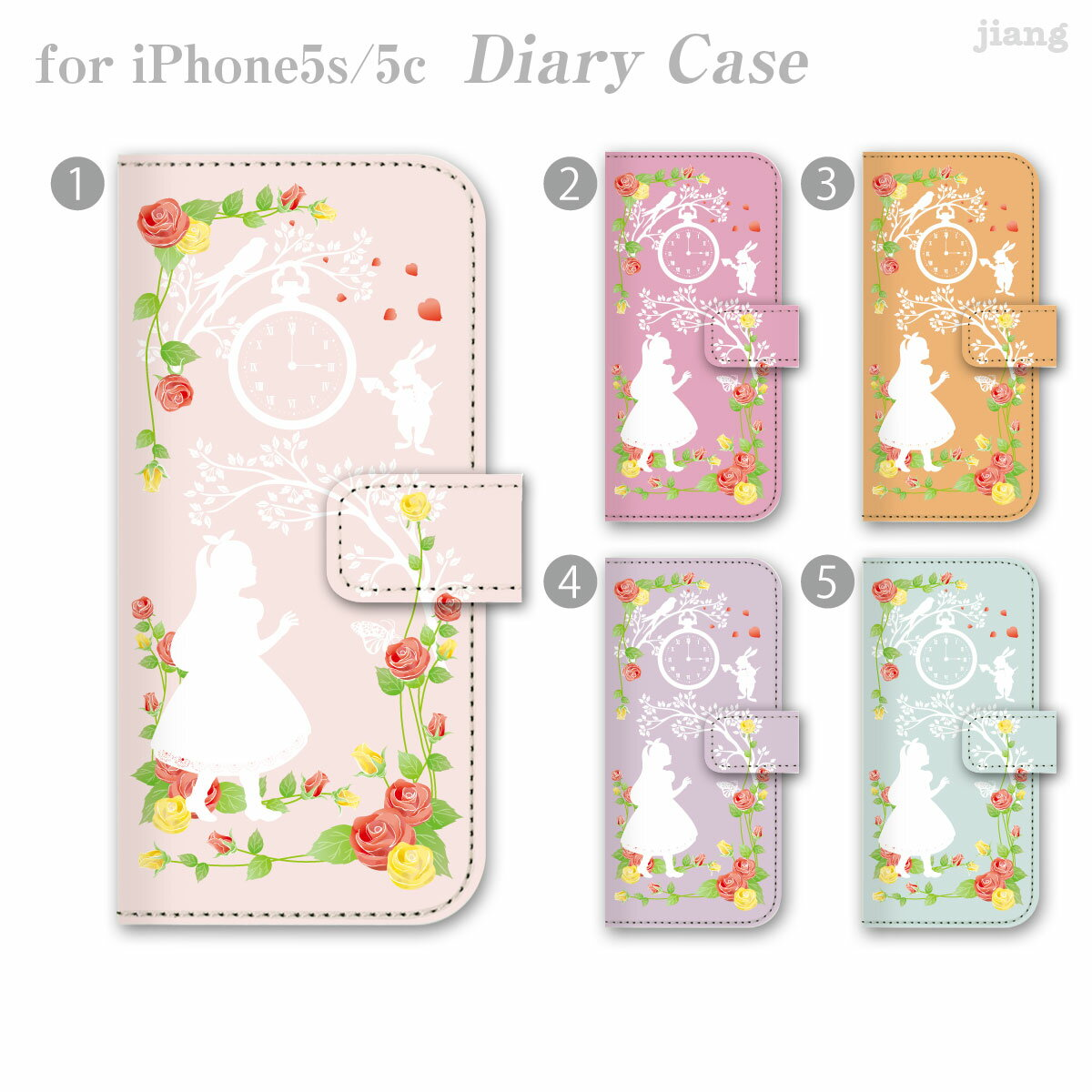 スマホケース 手帳型 全機種対応 手帳 カバー レザー iphone5c ケース イラスト iPhone7 iPhone6s iPhone6 Plus iPhone SE iPhone5s Xperia X Performance SO-04H Z5 Z4 Z3 A4 SO-02H SO-01H SOV33 aquos SH-04H SHV34 Xx3 arrows F-03H galaxy アリス 08-ip5-ds0115-zen2