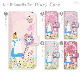 スマホケース 手帳型 全機種対応 手帳 ケース カバー レザー iPhoneXS Max iPhoneXR iPhoneX iPhone8 iPhone7 iPhone Xperia 1 SO-03L SOV40 Ase XZ3 SO-01L XZ2 SO-05K XZ1 XZ aquos R3 sh-04l shv44 R2 sh-04k sense2 galaxy S10 S9 S8 アリス 09-ip5-ds0001-zen2