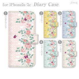 スマホケース 手帳型 全機種対応 手帳 ケース カバー レザー iPhoneXS Max iPhoneXR iPhoneX iPhone8 iPhone7 iPhone Xperia 1 SO-03L SOV40 Ase XZ3 SO-01L XZ2 SO-05K XZ1 XZ aquos R3 sh-04l shv44 R2 sh-04k sense2 galaxy S10 S9 S8 09-ip6-ds0002-s