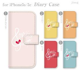 スマホケース 手帳型 全機種対応 手帳 ケース カバー iPhoneXS Max iPhoneXR iPhoneX iPhone8 ケース iPhone7 Xperia XZ3 SO-01L XZ2 SO-05K SO-03K XZ1 XZ aquos sense2 SH-01L shv43 R2 sh-04k shv42 R galaxy S9 S8 音符 09-ip6-ds0008-s