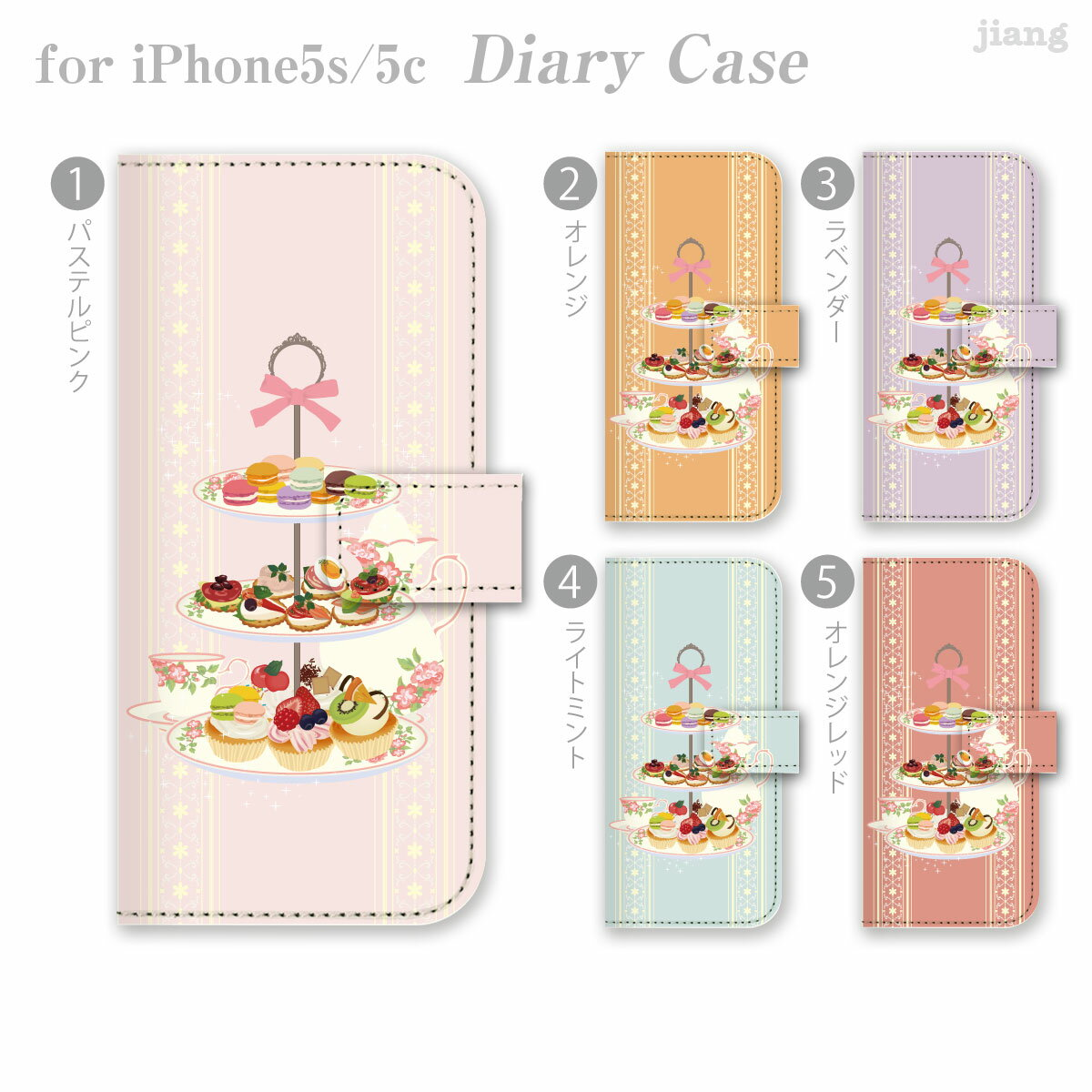 スマホケース 手帳型 全機種対応 手帳 ケース カバー レザー イラスト iPhone7 iPhone6s iPhone6 Plus iPhone SE iPhone5s iphone5c Xperia X Performance SO-04H Z5 Z4 Z3 A4 SO-02H SO-01H SOV33 aquos SH-04H SHV34 Xx3 arrows アフタヌーンティー 09-ip5-ds0011-zen