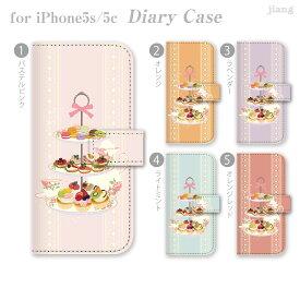 スマホケース 手帳型 全機種対応 手帳 ケース カバー レザー iPhoneXS Max iPhoneXR iPhoneX iPhone8 iPhone7 iPhone Xperia 1 SO-03L SOV40 Ase XZ3 SO-01L XZ2 SO-05K XZ1 XZ aquos R3 sh-04l shv44 R2 sh-04k sense2 galaxy S10 S9 S8 09-ip6-ds0011-s