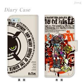 スマホケース 手帳型 全機種対応 手帳 ケース カバー iPhoneXS Max iPhoneXR iPhoneX iPhone8 ケース iPhone7 Xperia XZ3 SO-01L XZ2 SO-05K SO-03K XZ1 XZ aquos sense2 SH-01L shv43 R2 sh-04k shv42 R galaxy S9 S8 Project.C.K. GASMASK 11-ip5-ds0005-s