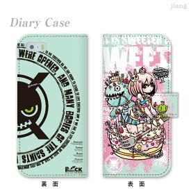 スマホケース 手帳型 全機種対応 手帳 ケース カバー iPhoneXI iPhoneXIR MAX iPhoneXS Max iPhoneXR iPhoneX iPhone8 iPhone7 iPhone Xperia 1 SO-03L SOV40 Ase XZ3 XZ2 XZ1 XZ aquos R3 sh-04l shv44 R2 sense2 galaxy S10 S9 S8 Project.C.K. 11-ip5-ds0009