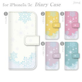 スマホケース 手帳型 全機種対応 手帳 ケース カバー iPhone 11 Pro Max iPhone11 iPhoneXS Max iPhoneXR iPhoneX iPhone8 iPhone7 iPhone Xperia 1 SO-03L SOV40 Ase XZ3 XZ2 XZ1 XZ aquos R3 sh-04l shv44 R2 sense2 galaxy S10 S9 S8 結晶 21-ip5-ds0040-zen