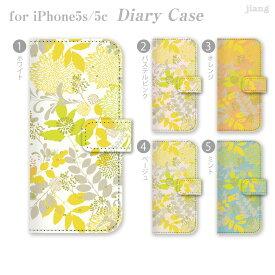 スマホケース 手帳型 全機種対応 手帳 ケース カバー iPhoneXS Max iPhoneXR iPhoneX iPhone8 ケース iPhone7 Xperia XZ3 SO-01L XZ2 SO-05K SO-03K XZ1 XZ aquos sense2 SH-01L shv43 R2 sh-04k shv42 R galaxy S9 S8 ボタニカル柄 花柄 21-ip6-ds0066
