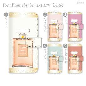 スマホケース 手帳型 全機種対応 手帳 ケース カバー iPhoneXS Max iPhoneXR iPhoneX iPhone8 ケース iPhone7 Xperia XZ3 SO-01L XZ2 SO-05K SO-03K XZ1 XZ aquos sense2 SH-01L shv43 R2 sh-04k shv42 R galaxy S9 S8 香水 21-ip6-ds1057