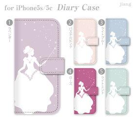 スマホケース 手帳型 全機種対応 手帳 ケース カバー iPhone 11 Pro Max iPhone11 iPhoneXS Max iPhoneXR iPhoneX iPhone8 iPhone7 iPhone Xperia 1 SO-03L SOV40 Ase XZ3 XZ2 XZ1 XZ aquos R3 sh-04l shv44 R2 sense2 galaxy S10 S9 S8 22-ip5-ds0103-zen