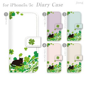 スマホケース 手帳型 全機種対応 手帳 ケース カバー レザー iPhoneXS Max iPhoneXR iPhoneX iPhone8 iPhone7 iPhone Xperia 1 SO-03L SOV40 Ase XZ3 SO-01L XZ2 SO-05K XZ1 XZ aquos R3 sh-04l shv44 R2 sh-04k sense2 galaxy S10 S9 S8 22-ip6-ds0107-s