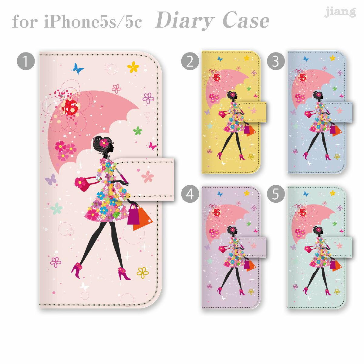 スマホケース 手帳型 全機種対応 手帳 ケース カバー レザー イラスト iPhone7 iPhone6s iPhone6 Plus iPhone SE iPhone5s iphone5c Xperia X Performance SO-04H Z5 Z4 Z3 A4 SO-02H SO-01H SOV33 aquos SH-04H SHV34 Xx3 arrows ショッピングガール 22-ip5-ds0115-zen2