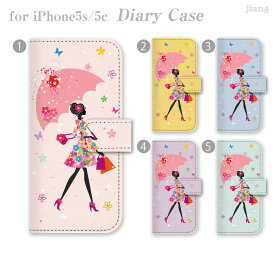 スマホケース 手帳型 全機種対応 手帳 ケース カバー レザー iPhoneXS Max iPhoneXR iPhoneX iPhone8 iPhone7 iPhone Xperia 1 SO-03L SOV40 Ase XZ3 SO-01L XZ2 SO-05K XZ1 XZ aquos R3 sh-04l shv44 R2 sh-04k sense2 galaxy S10 S9 S8 22-ip5-ds0115-zen2