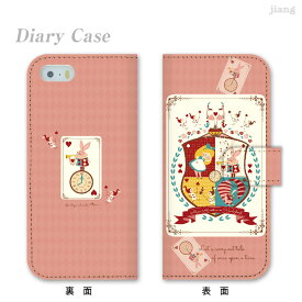 スマホケース 手帳型 全機種対応 手帳 ケース カバー iPhone11 Pro Max iPhoneXS Max iPhoneXR iPhoneX iPhone8 iPhone7 iPhone Xperia5 SO-01M SOV41 xperia8 xperia1 SO-03L aquos sense3 lite SH-02M R3 galaxy S10 S9 S8 72-ip5-ds0004-zen-s