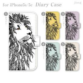 スマホケース 手帳型 全機種対応 手帳 ケース カバー レザー iPhoneXS Max iPhoneXR iPhoneX iPhone8 iPhone7 iPhone Xperia 1 SO-03L SOV40 Ase XZ3 SO-01L XZ2 SO-05K XZ1 XZ aquos R3 sh-04l shv44 R2 sh-04k sense2 galaxy S10 S9 S8 75-ip6-ds0001-s