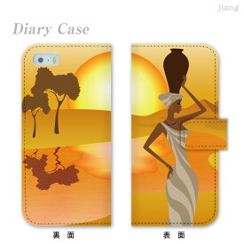 スマホケース 手帳型 全機種対応 手帳 ケース カバー レザー iPhoneXS Max iPhoneXR iPhoneX iPhone8 iPhone7 iPhone Xperia 1 SO-03L SOV40 Ase XZ3 SO-01L XZ2 SO-05K XZ1 XZ aquos R3 sh-04l shv44 R2 sh-04k sense2 galaxy S10 S9 S8 アフリカンヒーリング 01-ip5-ds0209
