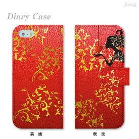 スマホケース 手帳型 全機種対応 手帳 ケース カバー レザー iPhoneXS Max iPhoneXR iPhoneX iPhone8 iPhone7 iPhone Xperia 1 SO-03L SOV40 Ase XZ3 SO-01L XZ2 SO-05K XZ1 XZ aquos R3 sh-04l shv44 R2 sh-04k sense2 galaxy S10 S9 S8 シルエットバード 01-ip5-ds0210