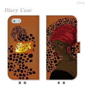 スマホケース 手帳型 全機種対応 手帳 ケース カバー iPhone SE 11 Pro Max iPhone11 iPhoneXS Max iPhoneXR iPhoneX iPhone8 iPhone7 Xperia 1 SO-03L SOV40 Ase XZ3 XZ2 XZ1 XZ aquos R3 sh-04l shv44 R2 sense2 galaxy S10 S9 S8 アフリカンヒーリング 01-ip5-ds2230