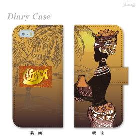 スマホケース 手帳型 全機種対応 手帳 ケース カバー iPhoneXS Max iPhoneXR iPhoneX iPhone8 ケース iPhone7 Xperia XZ3 SO-01L XZ2 SO-05K SO-03K XZ1 XZ aquos sense2 SH-01L shv43 R2 sh-04k shv42 R galaxy S9 S8 アフリカンヒーリング 01-ip5-ds2231-s
