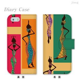 スマホケース 手帳型 全機種対応 手帳 ケース カバー iPhone SE 11 Pro Max iPhone11 iPhoneXS Max iPhoneXR iPhoneX iPhone8 iPhone7 Xperia 1 SO-03L SOV40 Ase XZ3 XZ2 XZ1 XZ aquos R3 sh-04l shv44 R2 sense2 galaxy S10 S9 S8 アフリカンヒーリング 01-ip5-ds2232