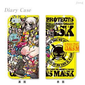 スマホケース 手帳型 全機種対応 手帳 ケース カバー iPhoneXI iPhoneXIR MAX iPhoneXS Max iPhoneXR iPhoneX iPhone8 iPhone7 iPhone Xperia 1 SO-03L SOV40 Ase XZ3 XZ2 XZ1 XZ aquos R3 sh-04l shv44 R2 sense2 galaxy S10 S9 S8 Project.C.K. 11-ip5-ds0040