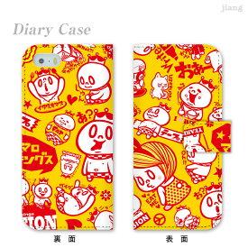 スマホケース 手帳型 全機種対応 手帳 ケース カバー iPhoneXS Max iPhoneXR iPhoneX iPhone8 ケース iPhone7 Xperia XZ3 SO-01L XZ2 SO-05K SO-03K XZ1 XZ aquos sense2 SH-01L shv43 R2 sh-04k shv42 R galaxy S9 S8 マシュマロキングス 23-ip5-ds0009-s