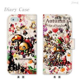 スマホケース 手帳型 全機種対応 手帳 ケース カバー iPhoneXS Max iPhoneXR iPhoneX iPhone8 ケース iPhone7 Xperia XZ3 SO-01L XZ2 SO-05K SO-03K XZ1 XZ aquos sense2 SH-01L shv43 R2 sh-04k shv42 R galaxy S9 S8 Little World Autnmn's 25-ip5-ds0043-s