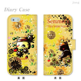 スマホケース 手帳型 全機種対応 手帳 ケース カバー レザー iPhoneXS Max iPhoneXR iPhoneX iPhone8 iPhone7 iPhone Xperia 1 SO-03L SOV40 Ase XZ3 SO-01L XZ2 SO-05K XZ1 XZ aquos R3 sh-04l shv44 R2 sh-04k sense2 galaxy S10 S9 S8 25-ip5-ds0045-s